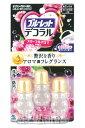 小林製薬 ブルーレット デコラル フローラルアロマの香り (7.5g×3本) トイレ用洗剤 芳香剤