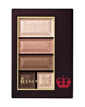 RIMMEL リンメル ショコラスウィート アイズ 015 ストロベリーショコラ アイカラー (1個) 【送料無料】 【smtb-s】