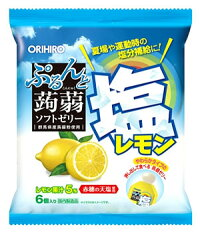 オリヒロぷるんと蒟蒻ゼリーパウチ塩レモン(18g×6個入)
