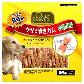 仁達食品 デイリーセレクション ササミ巻きガム 小型犬用 お徳用 RD-092 (56本) ドッグフード 犬用おやつ