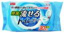 エムズワン 除菌 流せるトイレクリーナー (30枚入) 日本製