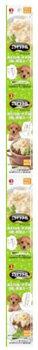 ペットライン ごちそうタイム ポケットパック 鶏むね肉とささみ・3種の野菜スープ (25g×4連) ドッグフード 犬用おやつ