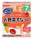 ピジョン ベビーおやつ 元気アップカルシウム お野菜すなっく にんじん+トマト 7ヵ月頃から (7g×2袋) ベビーフード お菓子