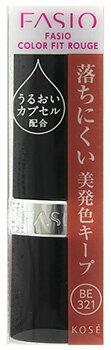 ベースメイク・メイクアップ, 口紅・リップスティック  BE321 (3.5g) FASIO