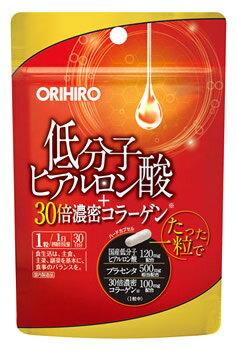 オリヒロ 低分子ヒアルロン酸+30倍濃密コラーゲン (30粒) ヒアルロン酸 コラーゲン 【送料無料】 【smtb-s】 ※軽減税率対象商品