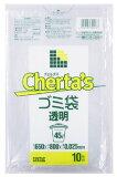 日本サニパック チェルタス ゴミ袋 45L H43 透明 0.025mm (10枚入)