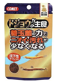 イトスイ コメット ドジョウの主食 納豆菌 (15g) どじょう 沈下性 タブレット エサ