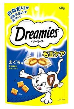 マースジャパン ドリーミーズ 毛玉ケア まぐろ味 (60g) キャットフード おやつ
