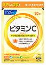 FANCL ファンケル ビタミンC 約30日分 (90粒) 健康補助食...