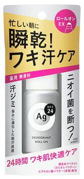 資生堂Agデオ24エージーデオ24デオドラントロールオンEX無香料(40mL)制汗剤【医薬部外品】