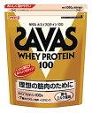 明治 ザバス ホエイプロテイン100 香るミルク風味 約50食分 (1050g) プロテインパウダー ※軽減税率対象商品