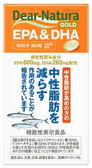 アサヒ ディアナチュラゴールド EPA&DHA 60日分 (360粒) 機能性表示食品