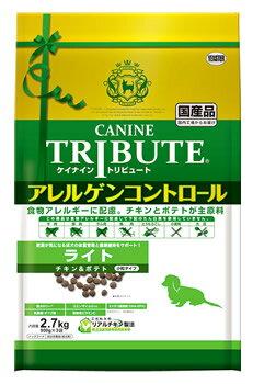 イースター ケイナイン・トリビュート アレルゲンコントロール チキン&ポテト ライト (2.7kg) 成犬用 ドッグフード ドライ 小粒