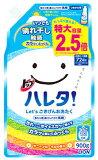【特売】 ライオン トップ ハレタ 特大 つめかえ用 (900g) 詰め替え用 洗たく用洗剤 液体洗剤