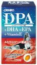 オリヒロ DPA+DHA+EPAカプセル (120粒) ソフトカプセル 【送料無料】 【smtb-s】 ※軽減税率対象商品