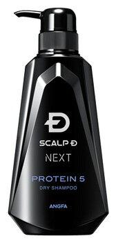 アンファー スカルプD ネクスト プロテイン5 スカルプシャンプー ドライ (350mL) 乾燥肌用 NEXT