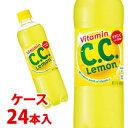 くすり 炭酸飲料