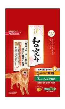 日清ペットフード JPスタイル 和の究み 大粒 7歳以上のシニア犬用 (2.4kg) ドッグフード 総合栄養食