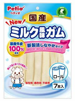 ペティオ NEW 国産 ミルク風味ガム ロール (7本) 犬用おやつ ガム ドッグフード
