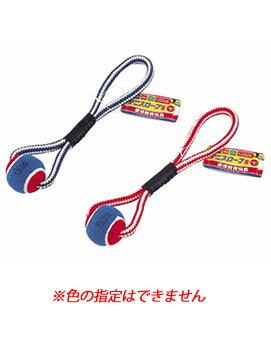 ペティオ 愛情教育玩具 テニスロープ S (1個) 犬用おもちゃ