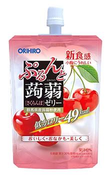 オリヒロ ぷるんと蒟蒻ゼリー スタンディング さくらんぼ (130g) 低カロリー 49kcal ※軽減税率対象商品