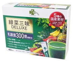 くらしリズム緑菜三昧デラックス(3g×40袋入)大麦若葉青汁乳酸菌300億個配合明日葉長命草
