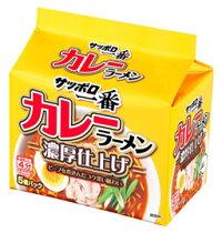 サンヨー食品サッポロ一番カレーラーメン(5個パック)