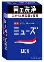 レキットベンキーザー ミューズメン 薬用ボディ用せっけん (135g) メンズ 石けん ミューズMEN 【医薬部外品】