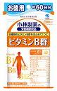 小林製薬 ビタミンB群 お徳用 約60日分 (120粒入) 小林製薬の栄養補助食品 栄養機能食品 ※軽減税率対象商品