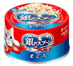 【特売】 ユニチャーム ペットケア 銀のスプーン 缶 まぐろ (70g) キャットフード