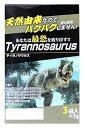 【◆】 加藤鷹商店 ティラノサウルス (5g×3袋) トンカットアリ サプリメント ※軽減税率対象商品