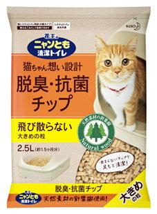 花王 ニャンとも清潔トイレ 脱臭・抗菌チップ 大きめの粒 (2.5L) 猫システムトイレ用砂 くすりの福太郎