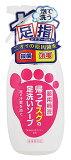 マックス 帰ってスグの足洗いソープ (250mL) 薬用柿渋 足用 ボディソープ フットケア 【医薬部外品】