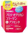 オリヒロ プロテオグリカン コラーゲン&プラセンタ (180g) 健康食品 サプリメント ※軽減税率対象商品