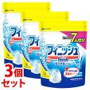 《セット販売》 レキットベンキーザー フィニッシュ パウダー フレッシュレモン 大型 つめかえ用 (900g)×3個セット 詰め替え用 食洗機専用洗剤