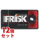 《セット販売》 クラシエ フリスク ブラックミント (50粒)×12個セット タブレット ※軽減税率対象商品