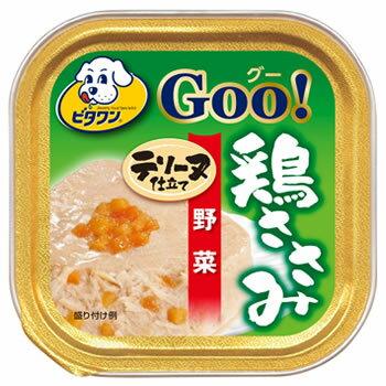 日本ペットフード ビタワン グー『鶏ささみ テリーヌ仕立て 100g』