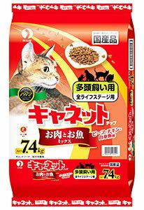 ペットライン キャネットチップ お肉とお魚ミックス (7.4kg) 多頭飼い用 キャットフード ドライ