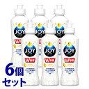 《セット販売》 P&G 除菌ジョイコンパクト スパークリングレモンの香り 本体 (175mL)×6個セット 食器用洗剤 【P&G】