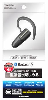 多摩電子工業 BluetoothVer.5 高音質ヘッドセット ブラック TBM17CVK (1個) ハンズフリー ワイヤレスヘッドセット