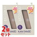 《セット販売》 アーツブレインズ メザイク カンタン 80 ワンタッチ二重テープ (80枚入)×2個セット ふたえ用アイテープ mezaik KAN-TAN 80
