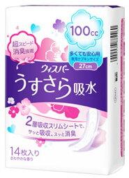 【特売】 P&G ウィスパー うすさら吸水 多くても安心用 100cc (14枚) 女性用 尿もれ用シート 軽失禁用品 【P&G】