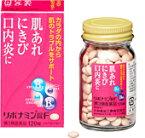 【第3類医薬品】チョコラBBの主成分に生薬エキスをプラス!小林薬品工業 リボナミン錠F 120錠×10個セット