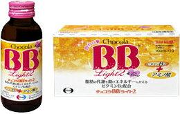 エーザイ チョコラBBライト2 50mL×50本セット【指定医薬部外品】