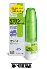 【第2類医薬品】アレルギー専用点鼻薬 ザジテンAL 鼻炎スプレーα 12mL