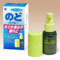 【第3類医薬品】天野商事 ポビドンヨード含有 ポピクルのどスプレーメントール味 30mL