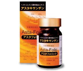 Original-swamp drug astaphorick 60 tablets