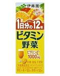 伊藤園ビタミン野菜紙パック200ml×24本セット(1ケース)※沖縄・周辺の離島への発送は出来ません