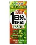 伊藤園1日分の野菜紙パック200ml×24本セット(1ケース)※沖縄・周辺の離島への発送は出来ません