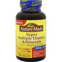 ☆単品よりも20%お得!大塚製薬 ネイチャーメイド スーパーマルチビタミン&ミネラル 120粒×6個セット【栄養機能食品】